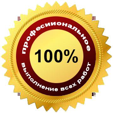 установку Триколор ТВ в Одинцово