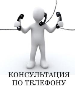 Консультация по телефону триколор тв