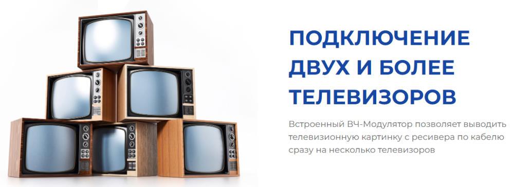 HD Box s500 ci pro комбо цена