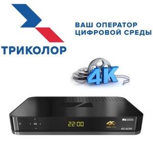 Ресиверы Триколор ТВ