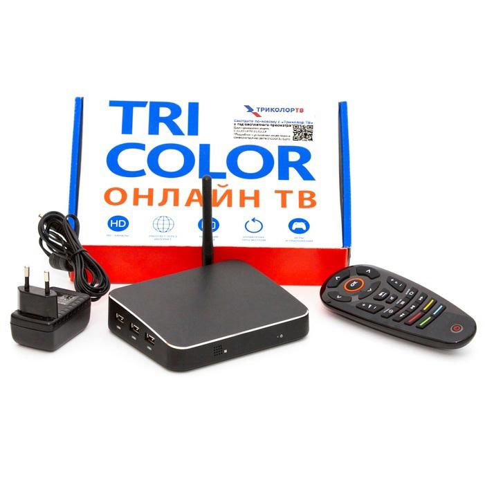 Смотри «Триколор ТВ Онлайн»