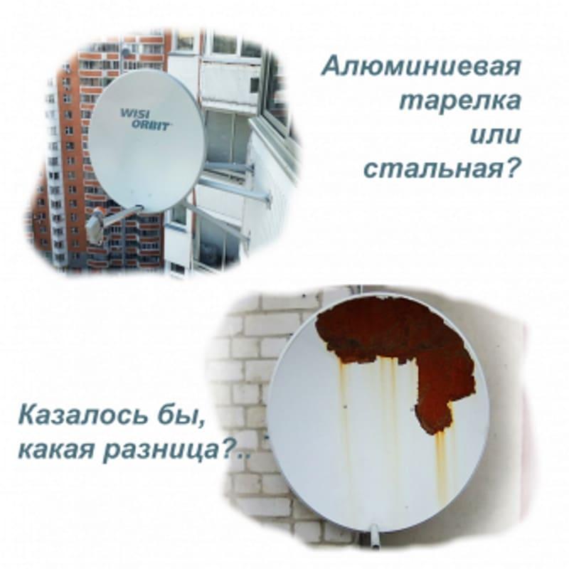 wisi orbit 1.25м купить в москве