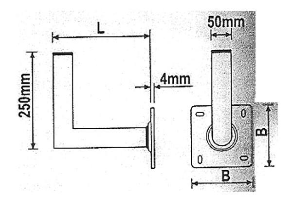 Кронштейн Г-образный вынос 250мм